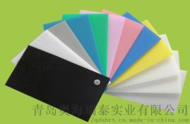 PP塑料板材厂家直销双层双色双壁中空板可定制塑胶板