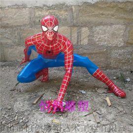 新品大型玻璃钢雕塑蜘蛛侠 户外广场卡通雕塑定制