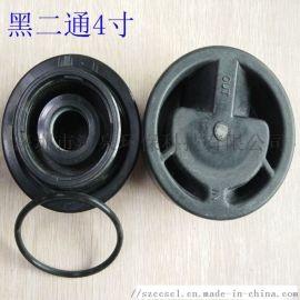 2.5寸4寸黑二通工业水处理抛光混床树脂玻璃钢罐阀头1寸4分6分2寸