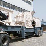 吉林建筑垃圾处理技术 长春移动破碎机时产300吨