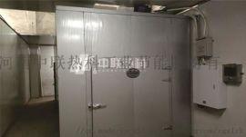 辽宁中联热科空气能热泵干燥箱房加工参片高效安全