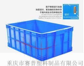 重庆周转箱蓝色塑料周转箱,蓝色零件盒