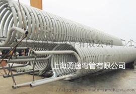 供应不锈钢大盘管加工