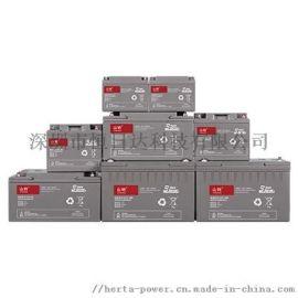 山特12V65AH铅酸蓄电池