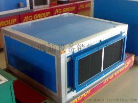 HJK-05/08/10P热回收式空气处理机组