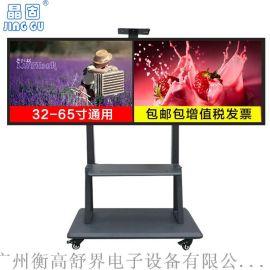 会议室双屏液晶电视移动支架一体式底座移动推车