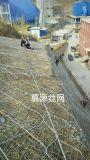 边坡防护网菱形钢丝绳网