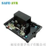 R220交流电压调节器AVR