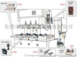移模器,冲床移模器,油压移模器