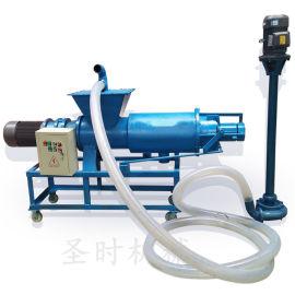 畜禽粪便干湿分离机 猪粪固液分离机 挤压式脱水机