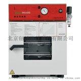 Binder VDL 23真空乾燥箱