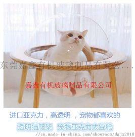透明猫爬架直径40㎝球形宠物窝亚克力太空舱猫狗窝窗