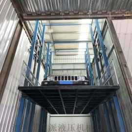 电动货梯沧州厂房超市升降货梯三层载货电梯