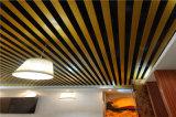 休息厅仿古热转印铝方管 仿木纹造型铝方管吊顶
