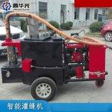 牵引式灌缝机-重庆北碚区YG-200路面填缝机
