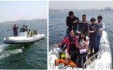 冲锋舟   充气船    铝合金RIB   救援艇