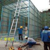 郑州2019新型自动喷淋降尘封闭式洗车机生产厂家