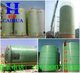青岛玻璃钢罐价格 青岛玻璃钢水罐厂家