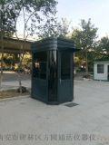 西安專業定製各種崗亭