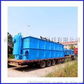 平流式溶气气浮机 屠宰养殖污水处理设备