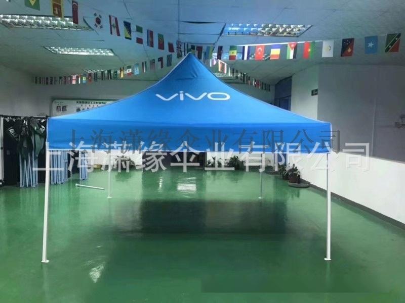 专业制作摆摊折叠帐篷展览帐篷促销帐篷太阳伞批发工厂