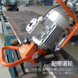 手提式平板坡口机  碳钢/不锈钢焊接坡口