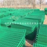 双边丝直片护栏 绿色浸塑双边丝 果园围栏