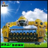 戶外新型遊樂設備 機械戰警 兒童遊樂設備
