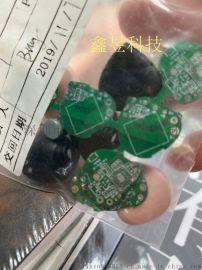 东莞厂家所需蓝牙耳机芯片模块鑫昱科技提供定制