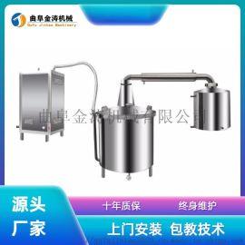 岳阳酿酒设备厂家 小型酿酒设备