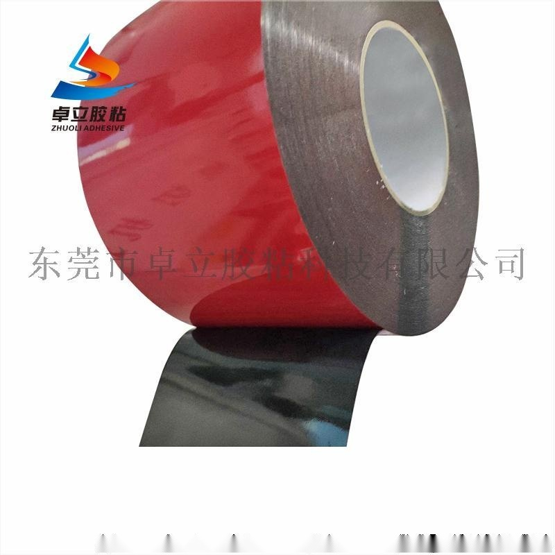 红膜黑PE泡棉双面胶带 强力无痕泡沫海绵双面胶