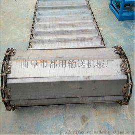 链板生产线 固定式板链输送机 都用机械板链自动生产
