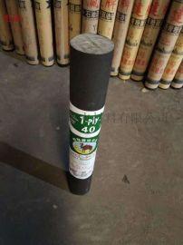 骆驼牌油毡 bitumen felt油毡纸 沥青纸油毛毡 油毡生产厂家批发