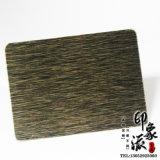 佛山厂家供应304粗叠纹青铜色不锈钢拉丝板