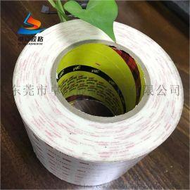 3m4920vhb双面胶 白色强力无痕双面胶