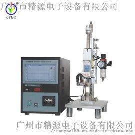 JYRP系列塑料熔接机塑料熔接设备塑料熔接机