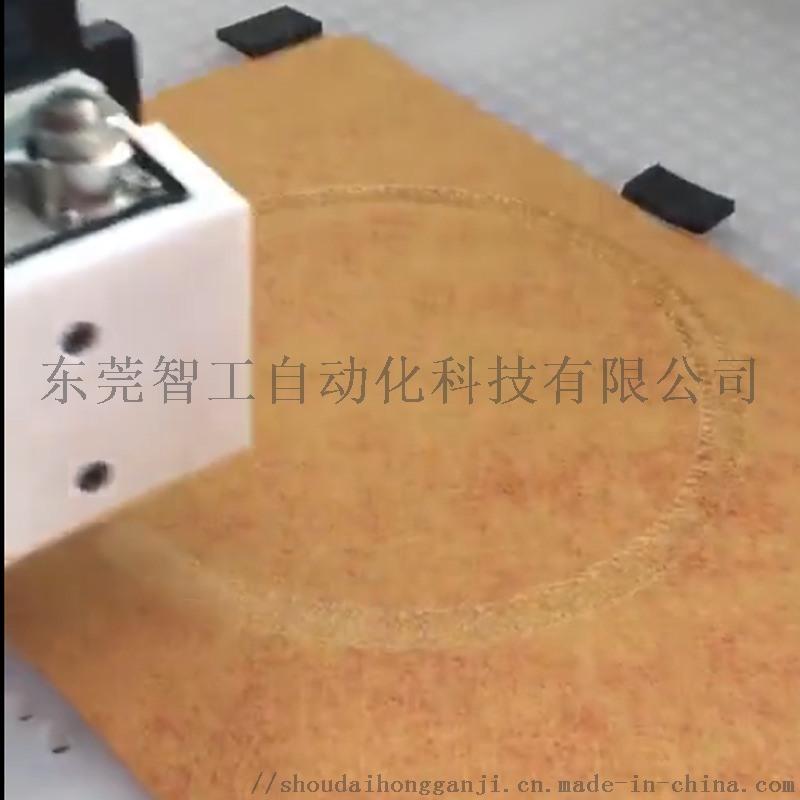 熱熔膠自動噴膠機,塗膠機,上膠機