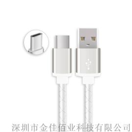 供应米海豚-金佳佰业USB Type-C数据线小米4C乐视魅族PRO5手机数据充电线深圳手机数据线厂家