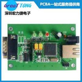 PCBA焊接加工,OEM服务