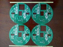 LED 电源PCB板
