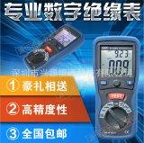 CEM華盛昌DT-5500專業數位絕緣兆歐表