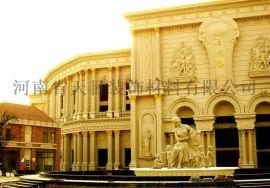 河南grc欧式构件、河南grc外墙构构件