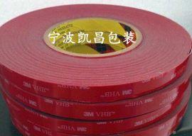 宁波3M胶 汽车专用胶带批发 3M 5604A 红色双面胶泡棉双面胶