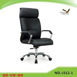 广东厂家直销真皮办公椅 休闲现代高背办公椅