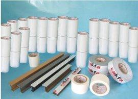 供应铝型材门窗保护膜 门窗铝材保护膜