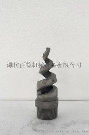 碳化硅陶瓷1寸螺旋实心锥喷嘴