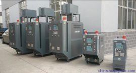 厂家销售 耐高温模温机 高质量高光模温机