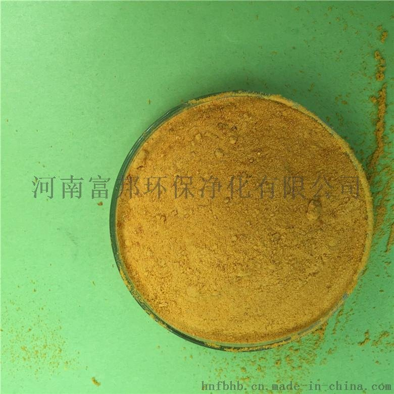 广西聚合氯化铝 聚合氯化铝絮凝剂 聚合氯化铝生产厂家