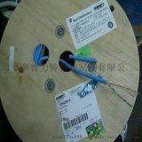 北京直销正品安普六类屏蔽网线 蓝皮安普屏蔽网线价格