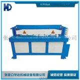 電動剪板機剪板機節能電動剪板機剪板機價格